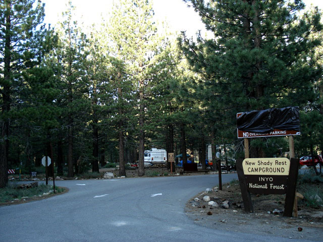 New Shady Rest Campground entrance
